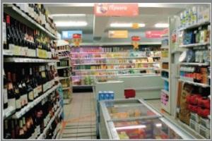 10000 produits alimentaires pour votre supermarché épicerie, vins, bières, produits frais, produits surgelés